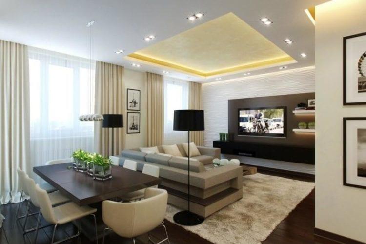 Освещение для современной светлой гостиной