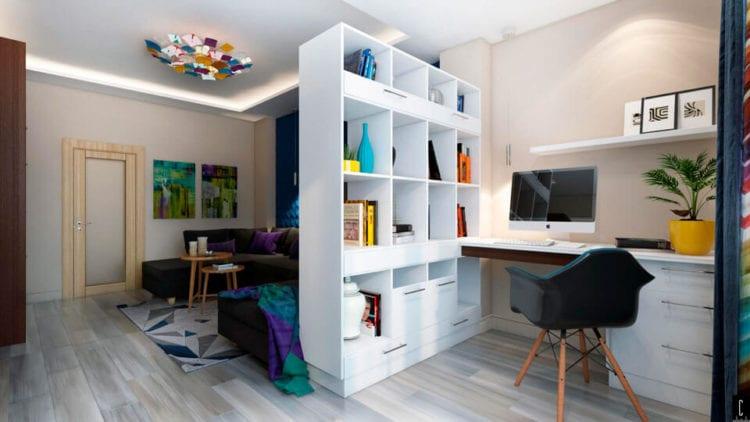 Кабинет и гостиная в одном помещении