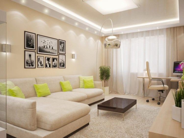 Дизайн гостиной комнаты 18 кв. м.