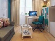 Рабочее место в гостиной: как обустроить кабинет в зале